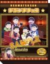 【グッズ-食品】おそ松さん クランチチョコの画像