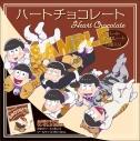【グッズ-食品】おそ松さん 箱入りハートチョコレートの画像