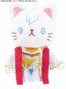 【グッズ-キーホルダー】グランブルーファンタジー withCATアイマスク付きぬいぐるみキーホルダー/ルシファーの画像