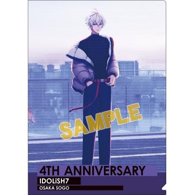 【グッズ-クリアファイル】アイドリッシュセブン クリアファイル/壮五 4周年ビジュアル