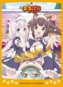 【グッズ-カードケース】きゃらスリーブコレクション マットシリーズ ネコぱら(No.MT790)の画像