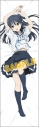 【グッズ-ピローケース】HELLO WORLD 抱き枕カバー/一行 瑠璃の画像
