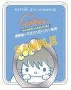 【グッズ-携帯グッズ】銀魂 スマートフォンリング/桂(サンリオコラボ第三弾)の画像