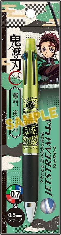 【鬼滅の刃】ボールペン ジェットストリーム4&1 全6種類 予約受付中!特典ももらえる!6月中発売予定