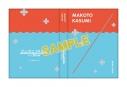 【グッズ-メモ帳】プリンセスコネクト!Re:Dive メモブック/マコト、カスミの画像