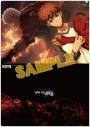 【グッズ-クリアファイル】Fate/stay night Heaven's Feel クリアファイル/Aの画像