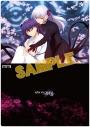 【グッズ-クリアファイル】Fate/stay night Heaven's Feel クリアファイル/Bの画像