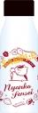 【グッズ-ビン】夏目友人帳 ニャンコ先生クリアボトルの画像