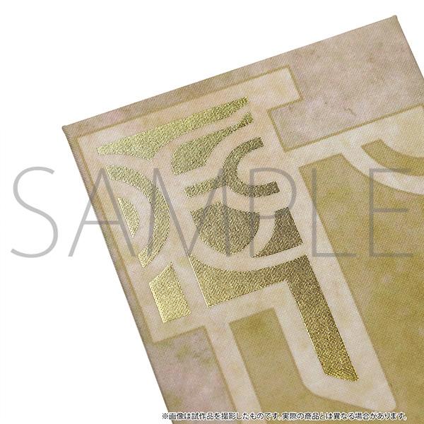 Fate/Grand Order -絶対魔獣戦線バビロニア- 御朱印帳_2