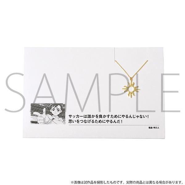 イナズマイレブン 5108ネックレス/稲森 明日人_0