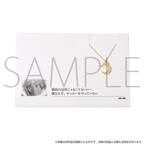 イナズマイレブン 5108ネックレス/野坂 悠馬_0