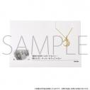 【グッズ-ネックレス】イナズマイレブン 5108ネックレス/野坂 悠馬の画像
