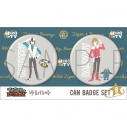 【グッズ-バッチ】TIGER & BUNNY 缶バッジセットB/ゆるパレット 虎徹&バーナビーの画像