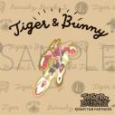 【グッズ-ピンバッチ】TIGER & BUNNY ピンズ/ゆるパレット バーナビー(ヒーロースーツ)の画像