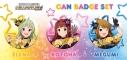 【グッズ-バッチ】アイドルマスター ミリオンライブ! 缶バッジセットの画像