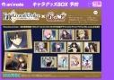 【グッズ-ブロマイド】Fate/Grand Order -絶対魔獣戦線バビロニア- ぱしゃこれの画像
