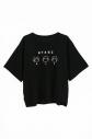 【グッズ-Tシャツ】「抱かれたい男1位に脅されています。」 NYANS Tシャツ(黒)の画像