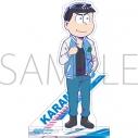 【グッズ-スタンドポップ】おそ松さん アクリルスタンド/カラ松 3期の画像