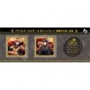 【グッズ-セットもの】A3! アクリルキーホルダー&缶バッジセット/秋組旗揚げ公演の画像