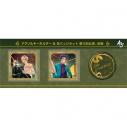 【グッズ-セットもの】A3! アクリルキーホルダー&缶バッジセット/秋組第三回公演の画像