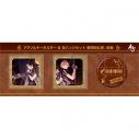 【グッズ-セットもの】A3! アクリルキーホルダー&缶バッジセット/秋組第四回公演の画像