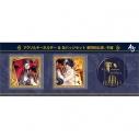 【グッズ-セットもの】A3! アクリルキーホルダー&缶バッジセット/冬組第四回公演の画像