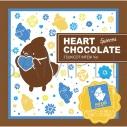 【グッズ-食品】infinit0 ハートチョコレート/いんふぇにの画像
