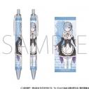 【グッズ-ボールペン】Re:ゼロから始める異世界生活 ボールペン/レムの画像