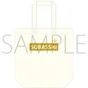 【グッズ-バッグ】カッコウの許嫁 トートバッグ/SOBASSHIの画像