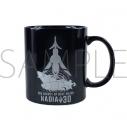【グッズ-マグカップ】ふしぎの海のナディア マグカップの画像