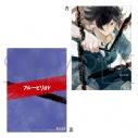 【グッズ-クリアファイル】ブルーピリオド クリアファイル/桑名マキの画像