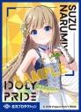 【グッズ-カードケース】ムービック きゃらスリーブコレクション マットシリーズ IDOLY PRIDE 成宮すず(No.MT967)の画像