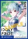 【グッズ-カードケース】ムービック きゃらスリーブコレクション マットシリーズ IDOLY PRIDE 兵藤雫(No.MT969)の画像