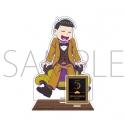 【グッズ-スタンドポップ】おそ松さん アクリルスタンド/十四松の画像