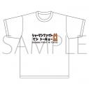 【グッズ-Tシャツ】SHAMAN KING Tシャツ/シャーマンファイトイントーキョー ホワイトの画像