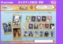 【グッズ-ブロマイド】Fate/Grand Order -神聖円卓領域キャメロット- ぱしゃこれの画像