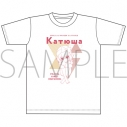 【グッズ-Tシャツ】ガールズ&パンツァー最終章 オーバーサイズTシャツ/カチューシャの画像