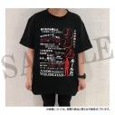 【グッズ-Tシャツ】魔王学院の不適合者 アノス様の名言Tシャツの画像