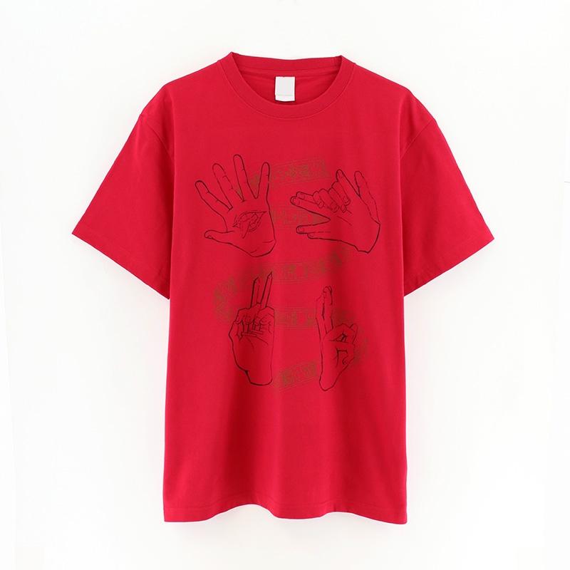 呪術廻戦 ハンドグラフィックTシャツ/赤ver_0