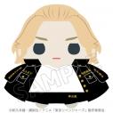 【グッズ-キーホルダー】東京リベンジャーズ まめめいと/佐野万次郎の画像