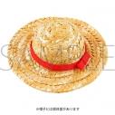 【グッズ-コスプレアクセサリー】くまめいと 麦わら帽子/レッドの画像