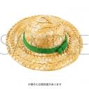 【グッズ-コスプレアクセサリー】くまめいと 麦わら帽子/グリーンの画像