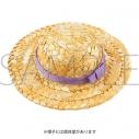 【グッズ-コスプレアクセサリー】くまめいと 麦わら帽子/パープルの画像