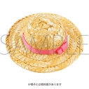 【グッズ-コスプレアクセサリー】くまめいと 麦わら帽子/ピンクの画像