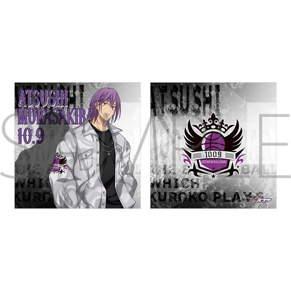 黒子のバスケ 紫原セット_0