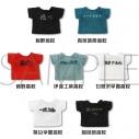 【グッズ-コスプレアクセサリー】くまめいと ハイキュー!! TO THE TOP/くまめいと横断幕Tシャツコレクションの画像