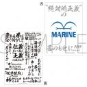 【グッズ-クリアファイル】ONE PIECE 海軍名言クリアファイルの画像