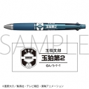 【グッズ-ボールペン】ワールドトリガー ジェットストリーム/玉狛第2の画像