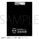 【グッズ-バインダー】ワールドトリガー クリップボード/玉狛支部の画像