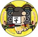 【グッズ-バッチ】音戯の譜 -CHRONICLE- 第2弾 一寸法師(ミュート) 缶バッジの画像